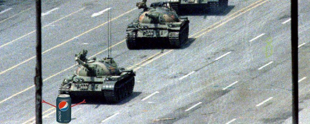 واکنش احتمالی پپسی به کشتار میدان تیان آمن