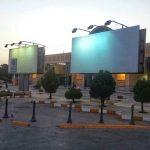 بیلبورد عوارض تبلیغات شهرداری