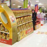 برندهای خارجی در ایران