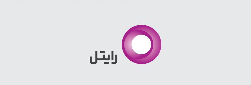 لوگوی رایتل