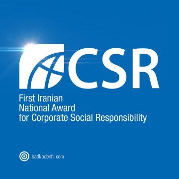 بادکوبه و مسئولیت اجتماعی