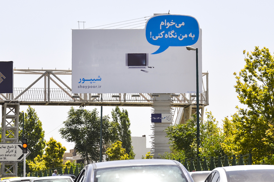آگهی شیپور - آژانس کرگدن