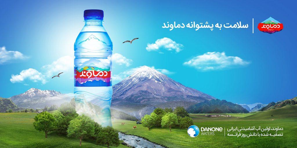 آگهی محیطی آب معدنی دماوند