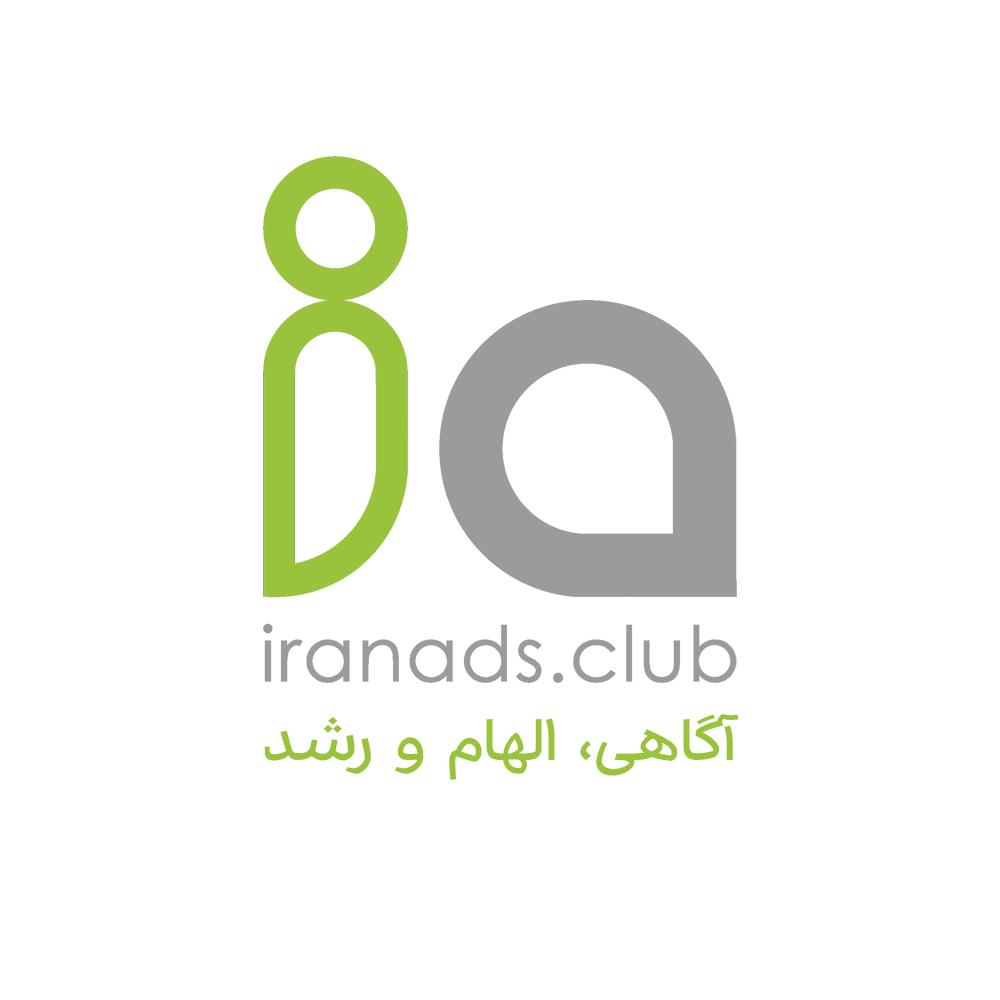 iranads slogan