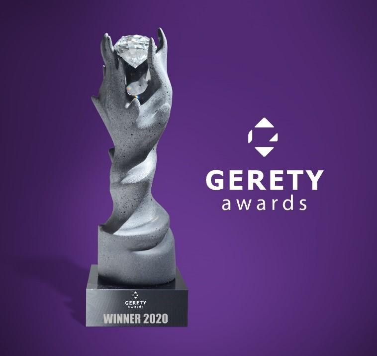 جایزه گرتی برای پروژه زی زرسیما