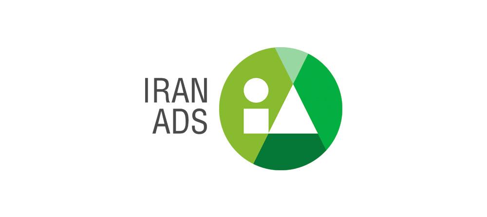 iranads about logo