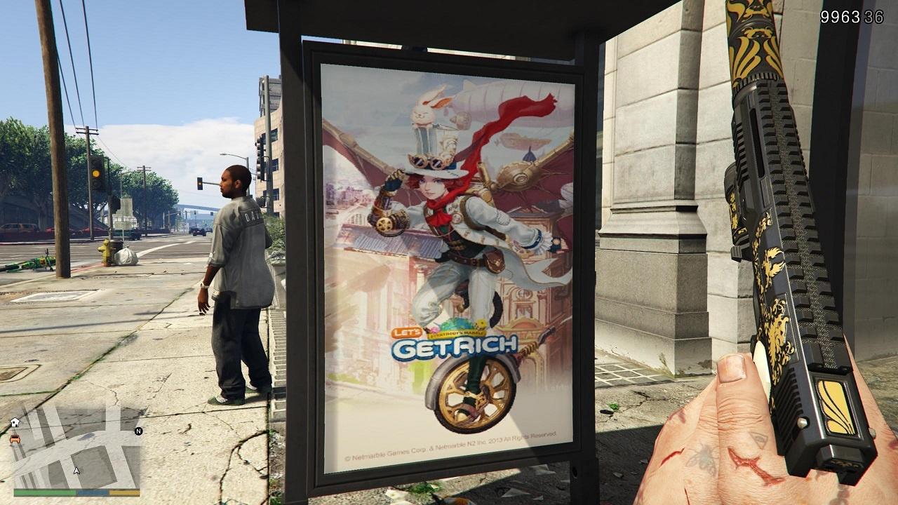 تبلیغات درون بازیها